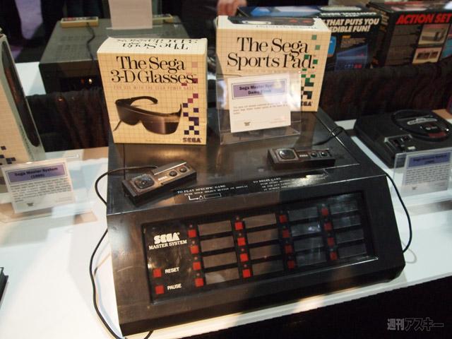 Master System demo kiosk
