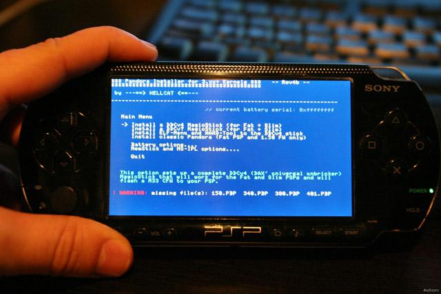 psp custom firmware pandora