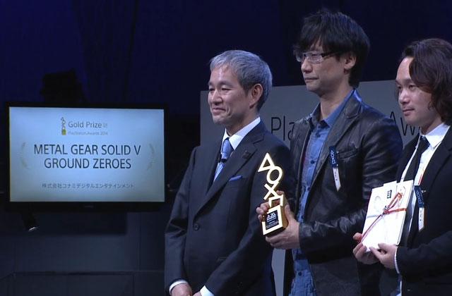 Konami and Kojima
